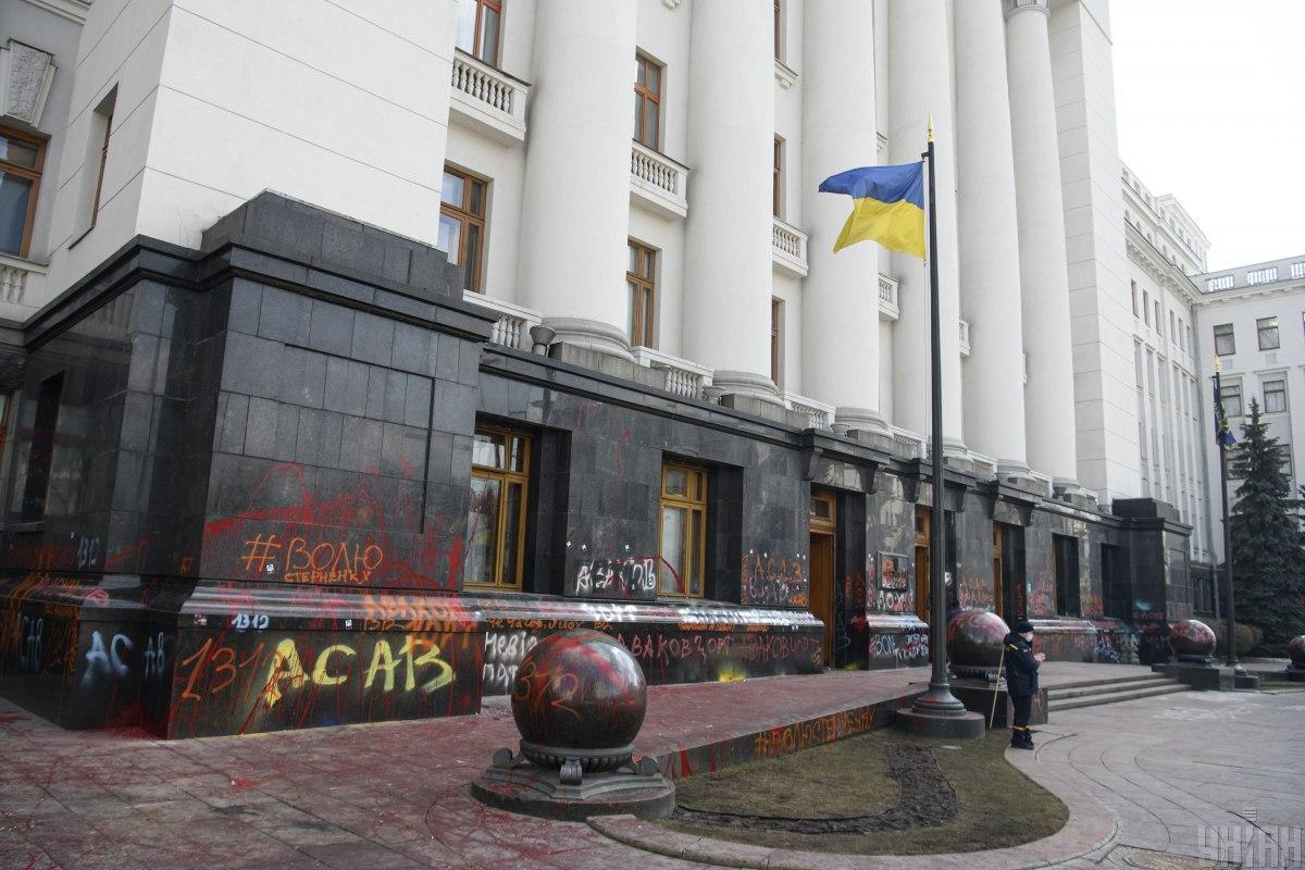 Краску со здания ОП до сих пор не смыли / фото УНИАН, Владислав Мусиенко