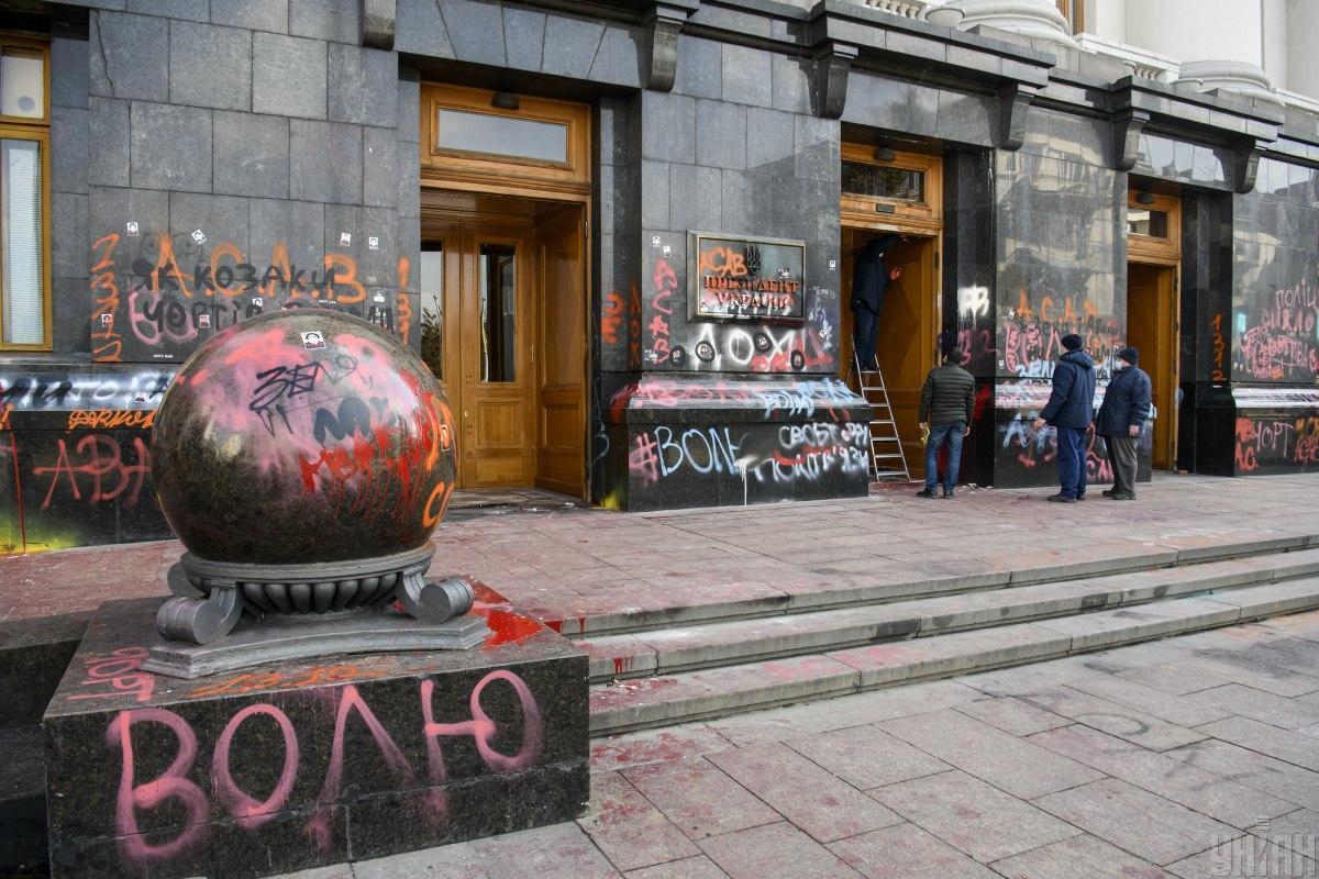 20 марта под ОП состоялась масштабная акция протеста / фото УНИАН, Владислав Мусиенко