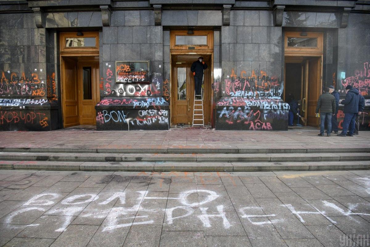 Акція на підтримку Стерненка відбулася 20 березня біля Офісу президента / фото УНІАН, Владислав Мусієнко