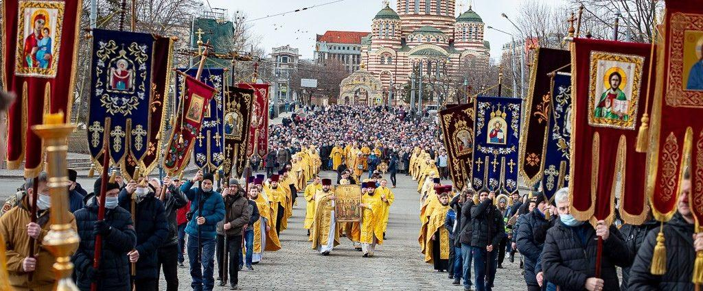 В шествии в Харькове приняли участие 3000 человек / фото УПЦ МП