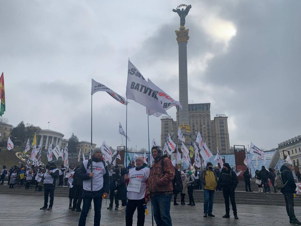 Photo from UNIAN, Mariya Lysenko