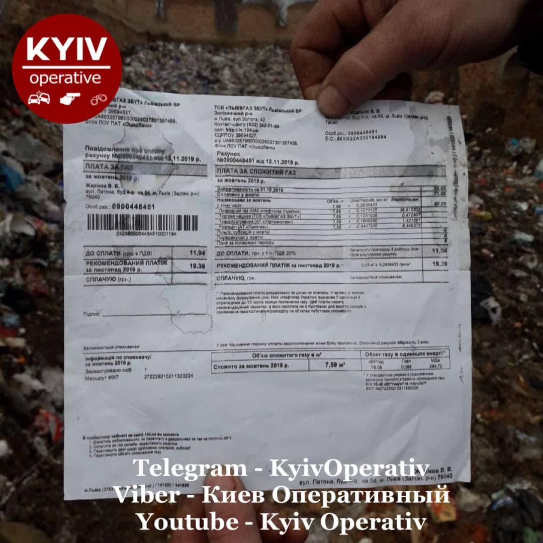 Львовский мусор / фото t.me/operativeukr