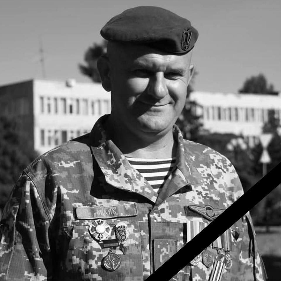 Ознак насильницької смерті на ньому не виявили / фото Андрій Підлісний / Facebook