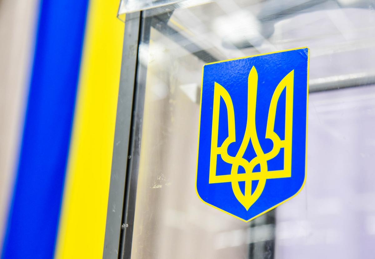 ЦВК відмовила у реєстрації семи партіям у реєстрації кандидатів/ ua.depositphotos.com