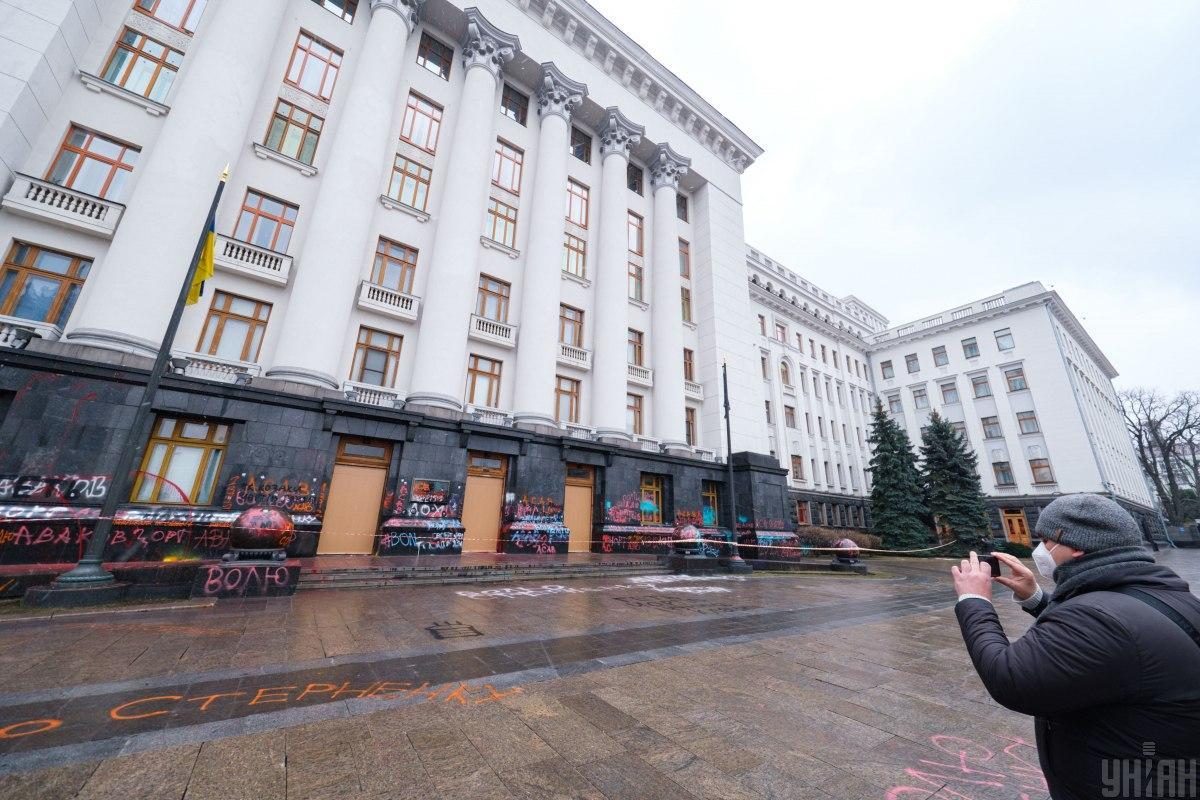 Последствия акции за Стерненко 20 марта / фото УНИАН