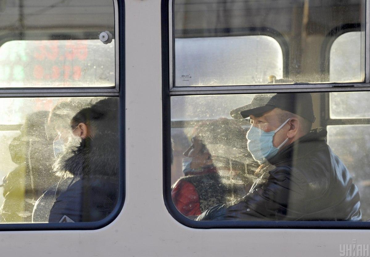 """В Черновицкой области отменяется """"красный"""" уровень эпидемической опасности / УНИАН"""