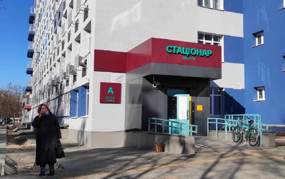 В Киевской больнице заявляют о критической ситуации с размещением COVID-пациентов / news.obozrevatel