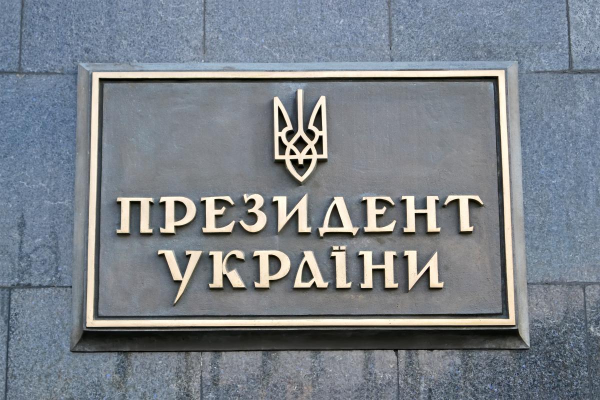 Государственная служба специальной связи и защиты информации заблокировала мошеннический президентский ресурс на этой неделе / фото ua.depositphotos.com