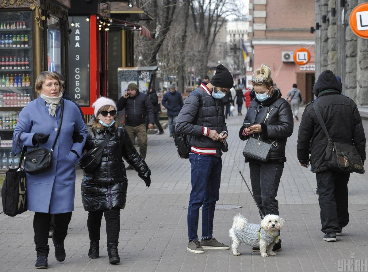 Карантин в Киеве / фото УНИАН, Сергей Чузавков