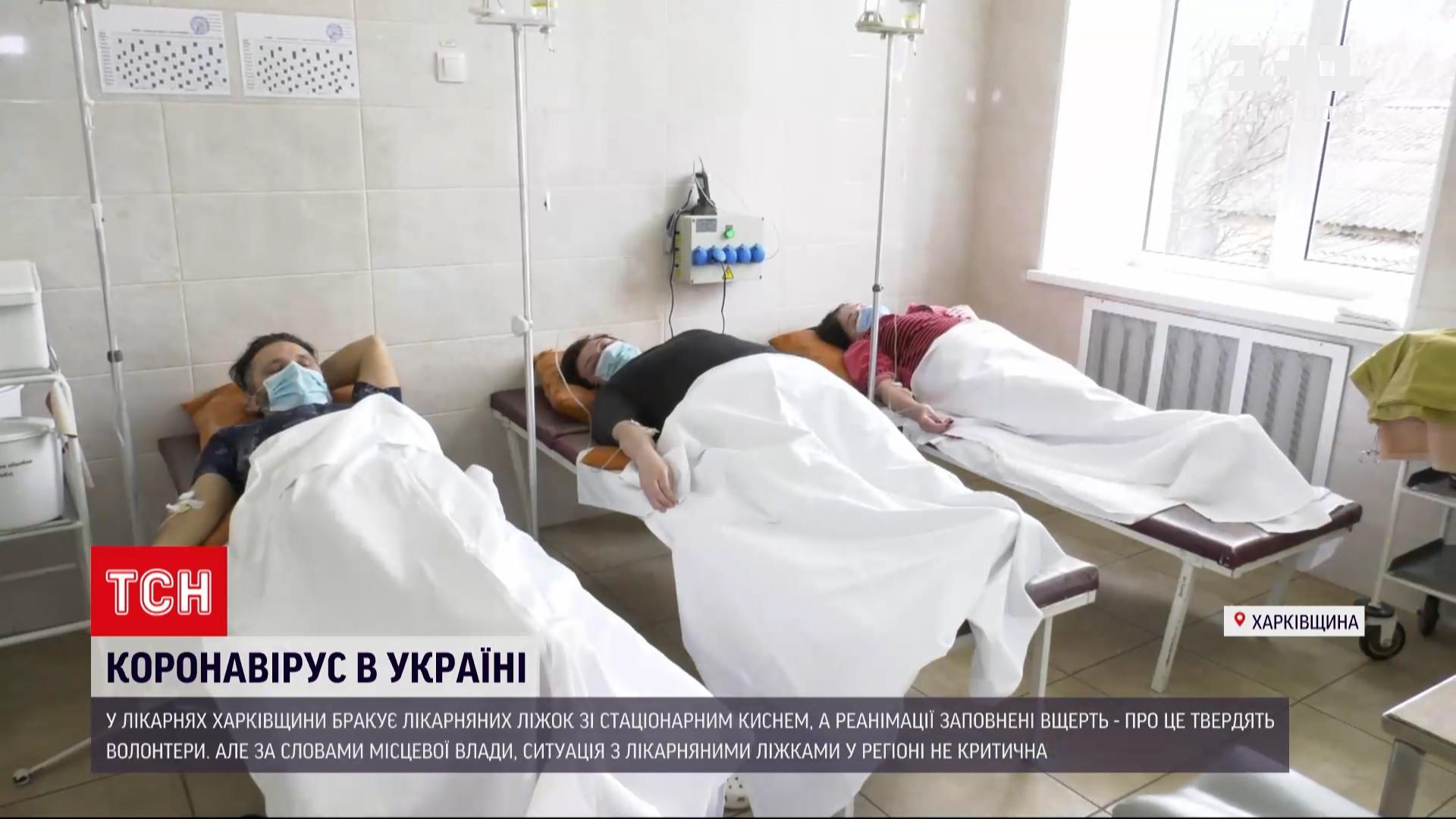 Коронавирус в Украине продолжает бить антирекорды / скриншот извидео