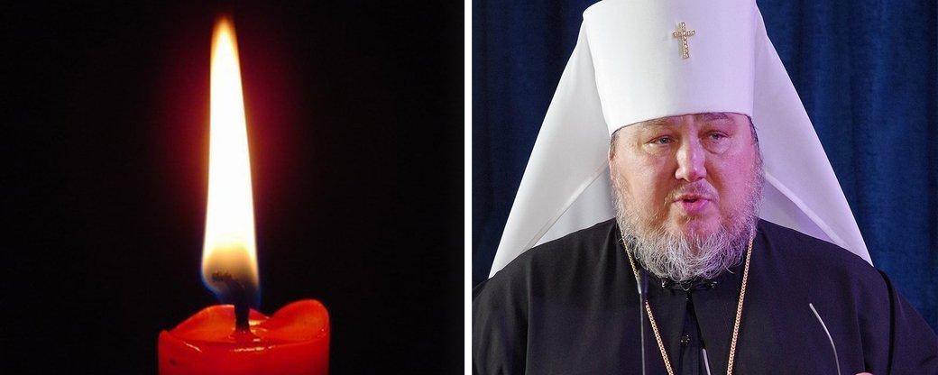 Митрополит Антоній помер від COVID-19 / Суспільне