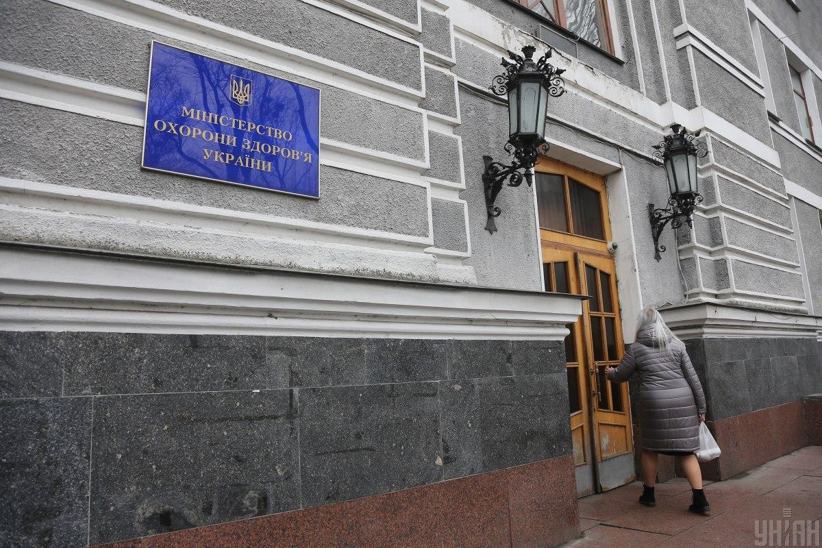 В Минздраве отреагировали на смерть женщины-военнослужащейв Одесской области / фото УНИАН