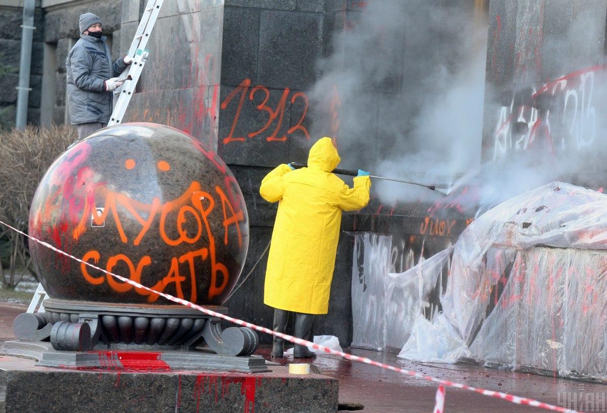 20 марта возле офиса президента состоялась акция протеста / фото УНИАН, Александр Синица