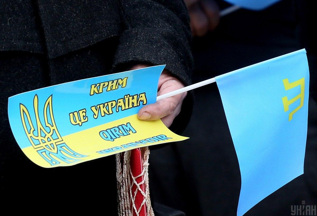 Посли Польщі і Румунії ідвідають адміністративну межу з окупованим Кримом \ фото УНІАН