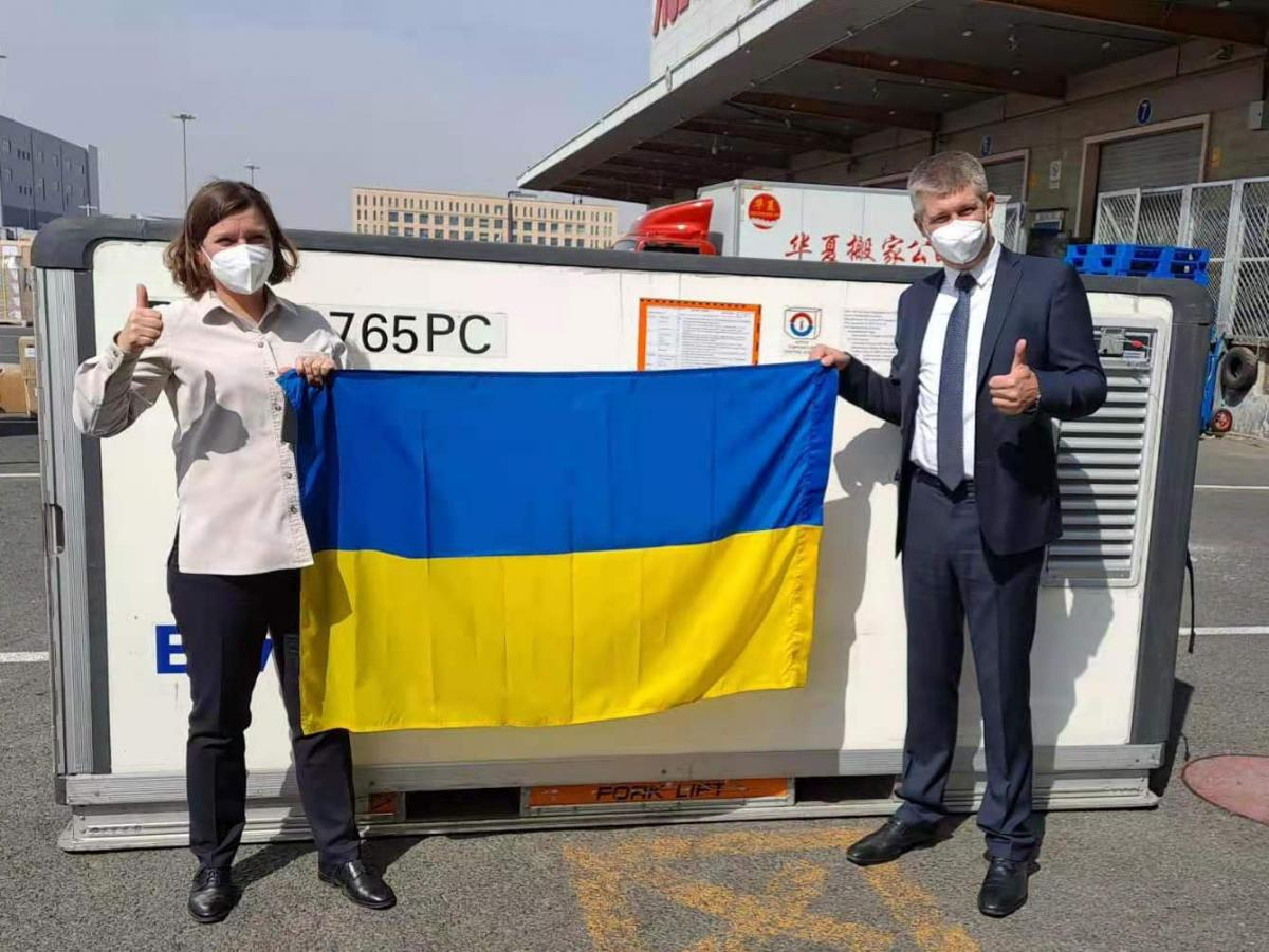 Photo from the Embassy of Ukraine in China