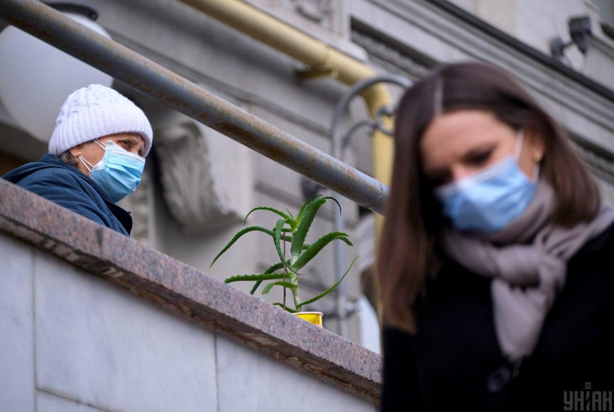 Что запрещено в Киеве с 1 мая / фото УНИАН