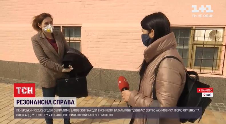 Жена Семенченко пообщалась с журналистами / скриншот с видео