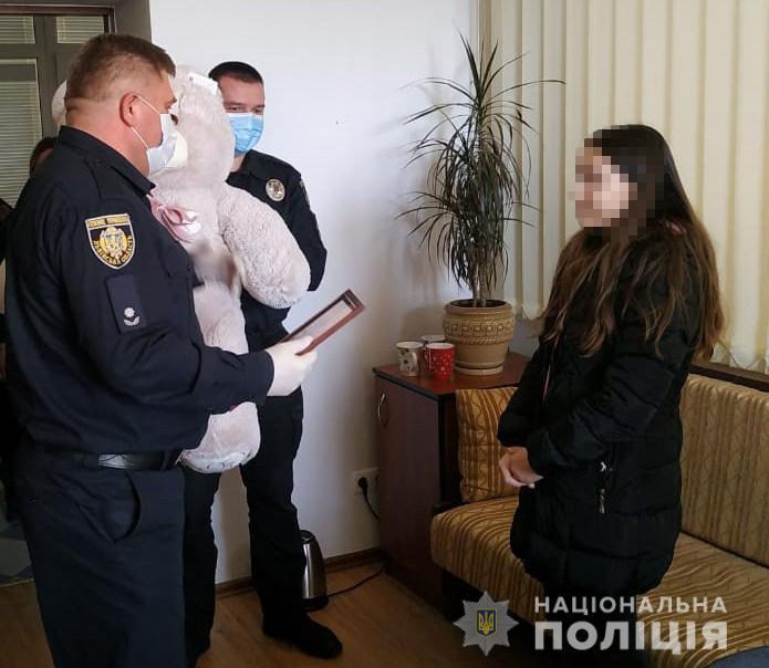 Девочка догнала грабителя / фото: Нацполиция