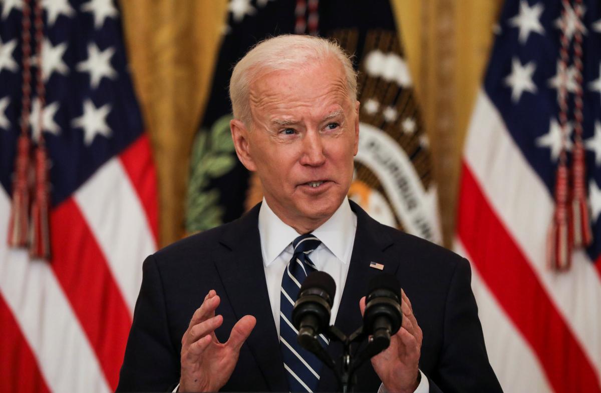 Байденобъявил о выводе американских войск из Афганистана/ фото REUTERS