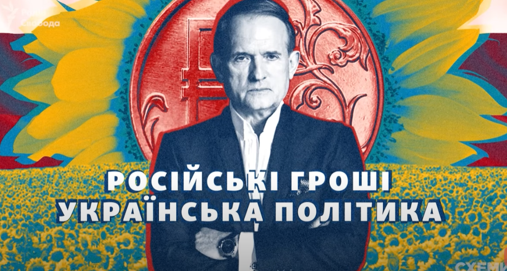 Viktor Medvedchuk / screenshot