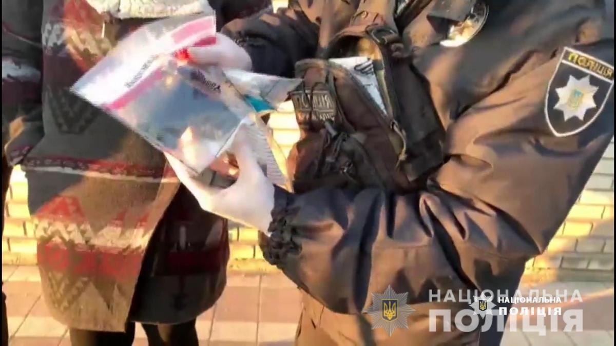 Правонарушителю грозит до двух лет ограничения свободы / фото Нацполіція