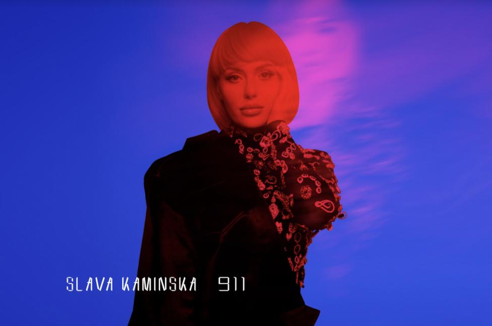 SLAVA KAMINSKA представила сольный трек / фото пресс-службы SLAVA KAMINSKA