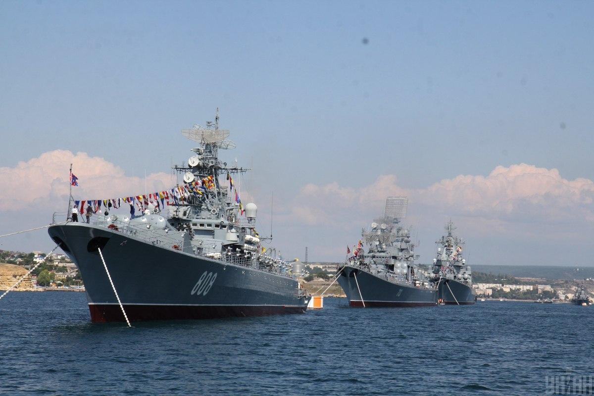 РФ оголосила про закриття частини акваторій Чорного моря в напрямку Керченської протоки для військових кораблів та державних суден інших країн / фото УНІАН