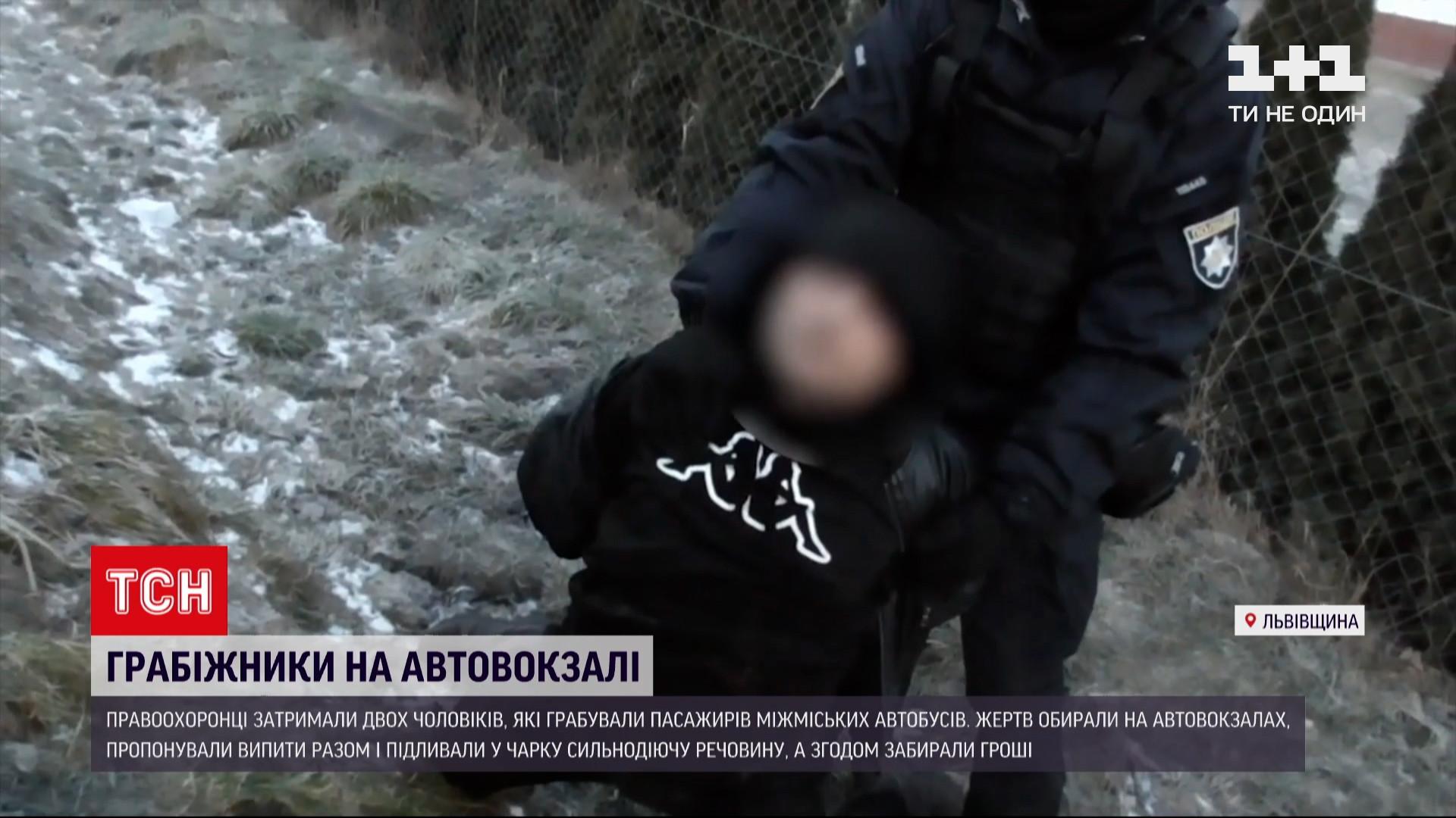 Жертвам подсыпали вещество сильного действия / скриншот из видео