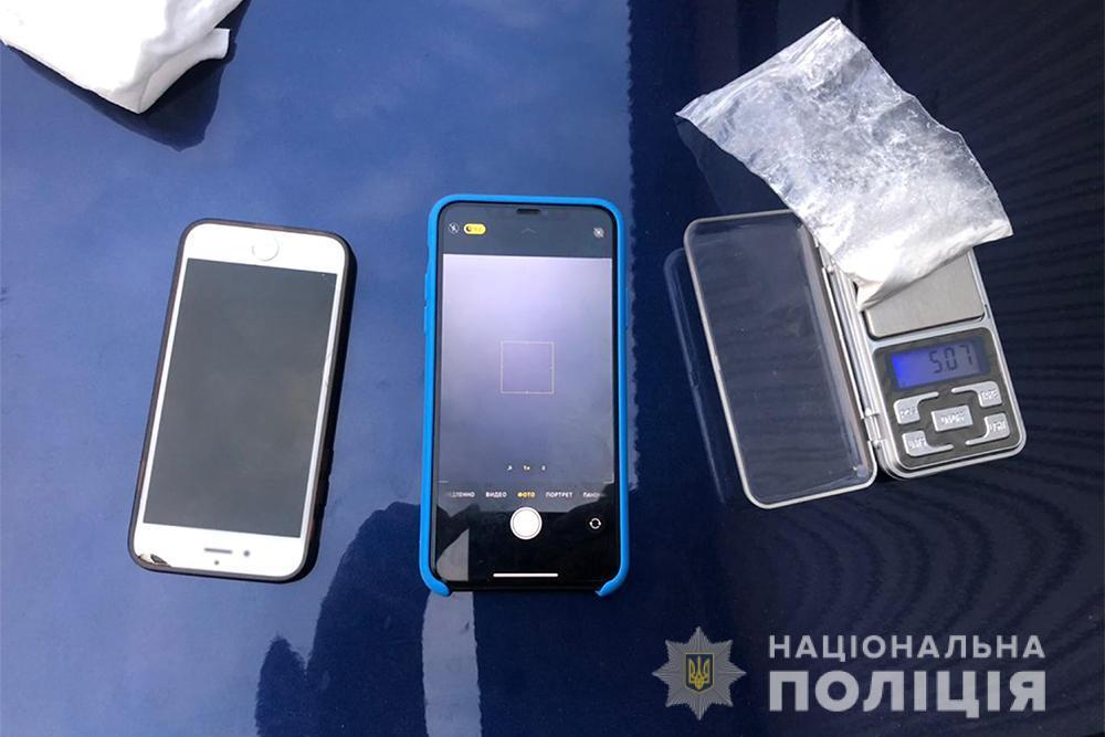 У наркодилера изъяли кокаин стоимостью более 400 тыс. грн / фото mvs.gov.ua