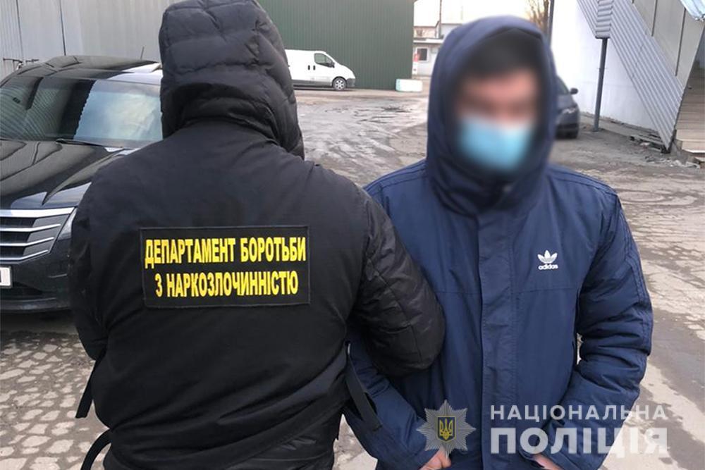В столице полицейские задержали наркодилера / фото mvs.gov.ua