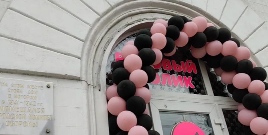 Вход в секс-шоп прямо рядом с табличкой \ скриншот с видео