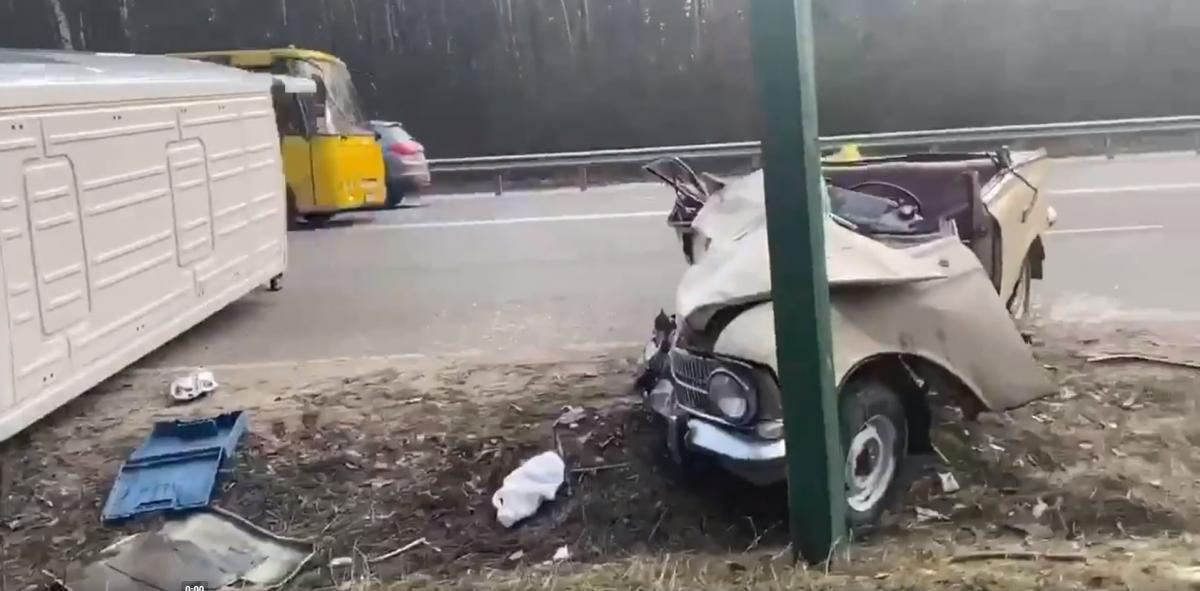 Авария произошла 29 марта / фото dp.informator.ua