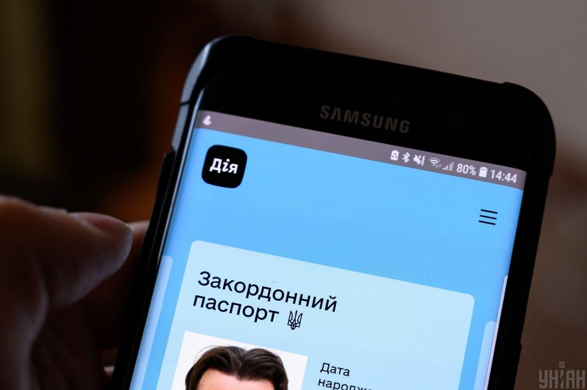 Рада унормировала возможность использования электронных паспортов / фото УНИАН, Вячеслав Ратинский