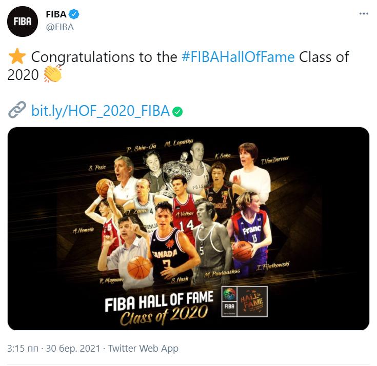 twitter.com/FIBA