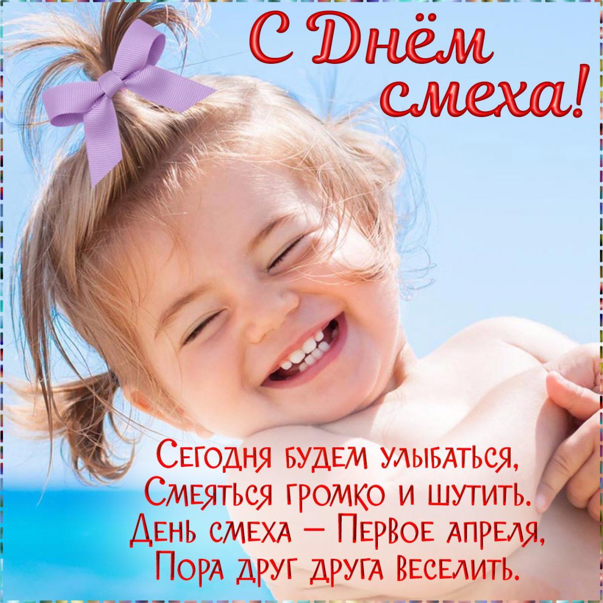 Картинки с 1 апреля / фото bonnycards.ru