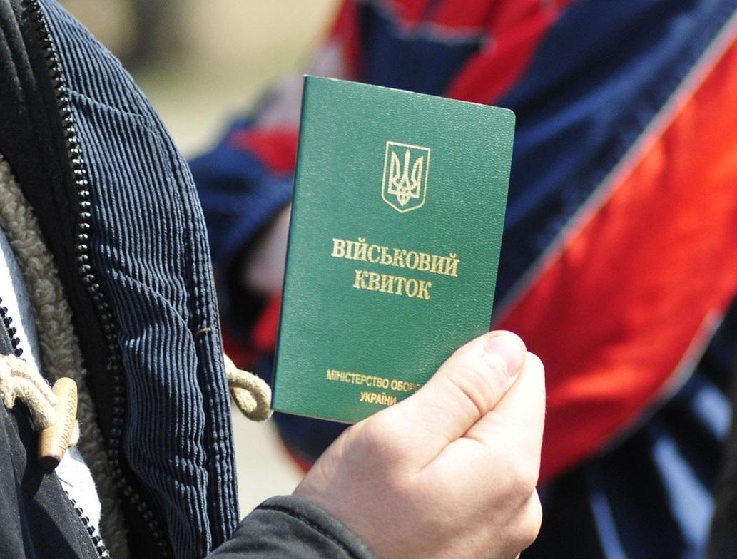 В Украине введут е-военный билет / фото УНИАН Алексей Иванов