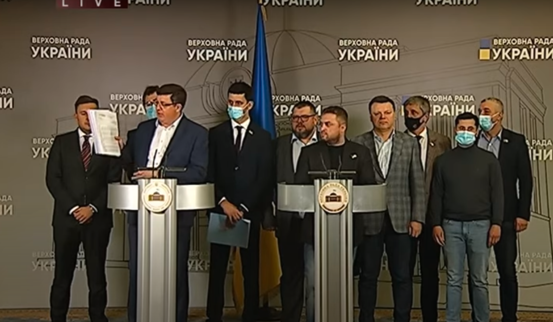 Народные депутаты Украины призывают Ирину Венедиктову выполнить решение суда о передаче дел против акционера незаангажированным правоохранительным органам / скриншот