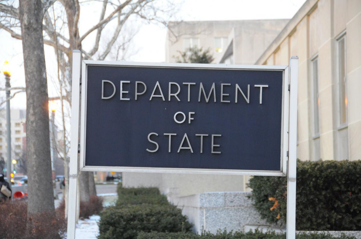 Хакери вкрали тисячі листів Держдепартаменту/ фото Flickr/tom.arthur
