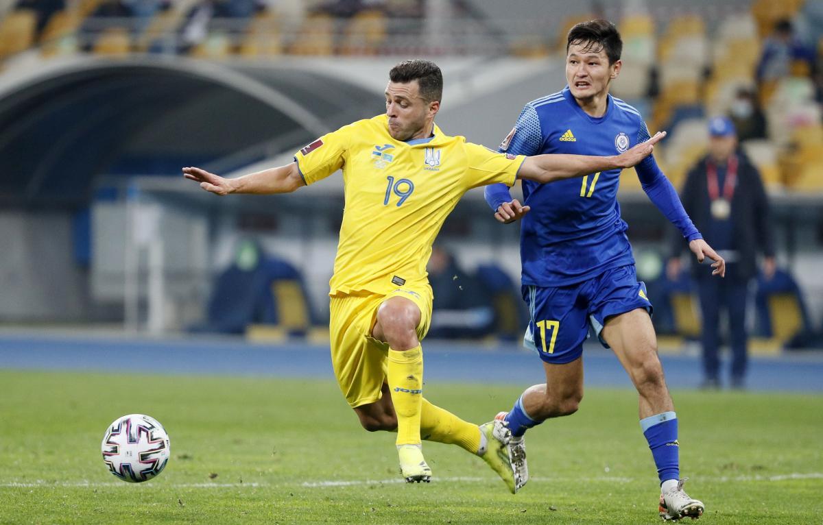 Украина - Казахстан / фото REUTERS