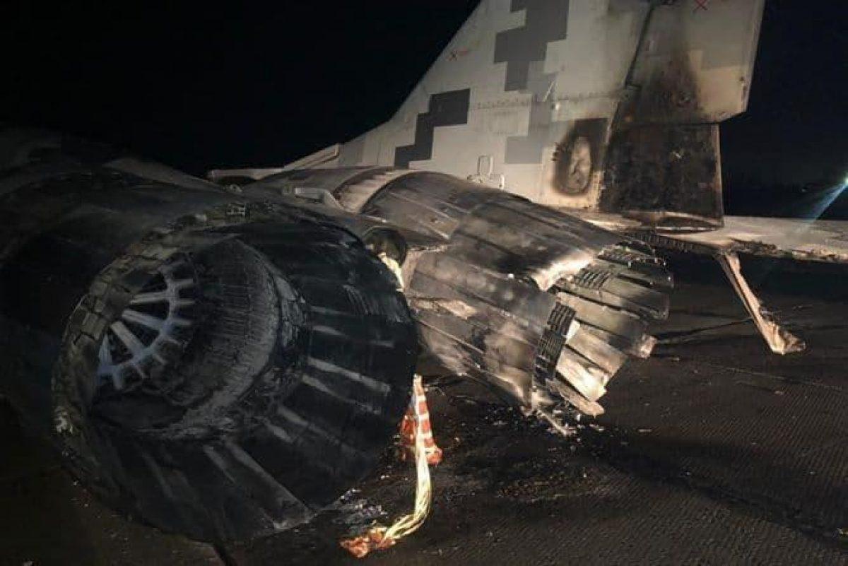 ДТП с участием военного самолета