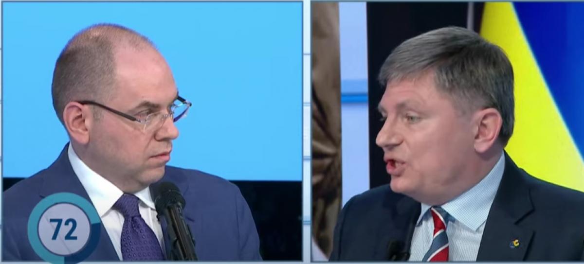 Вакцина от коронавируса — Степанов обвинил Порошенко в срыве