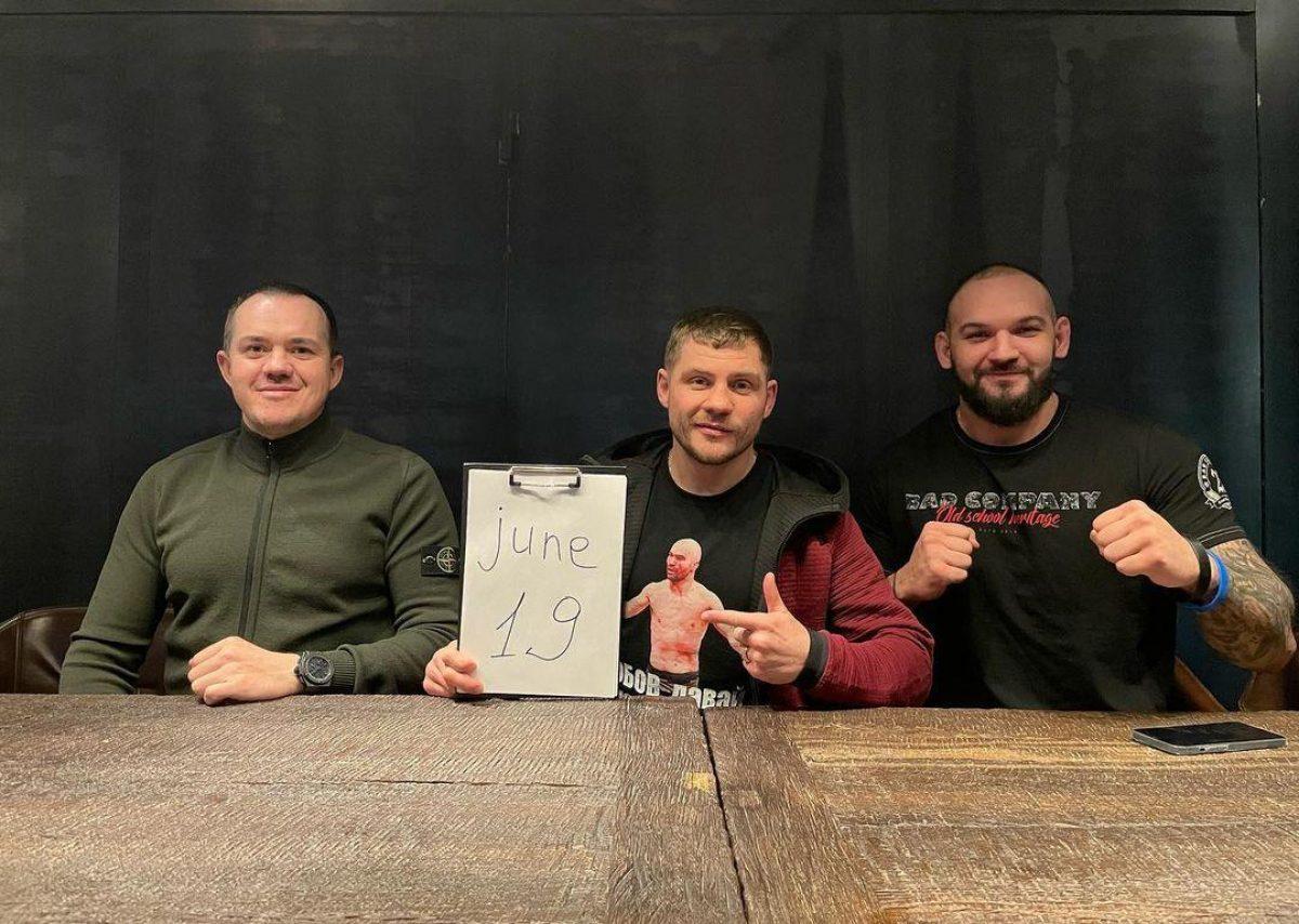 Денис Беринчик — украинский боксер назвал дату кулачного боя с
