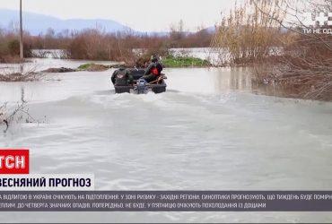 Погода в Україні: рятувальники попереджають про паводки у деяких регіонах