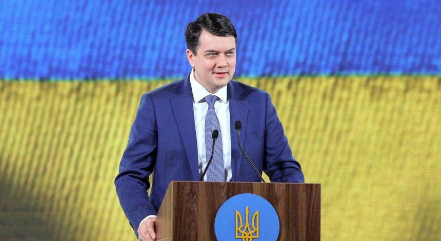 """Разумков объяснил, кто должен формировать украинский """"список олигархов"""""""