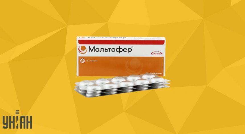 Мальтофер таблетки фото упаковки