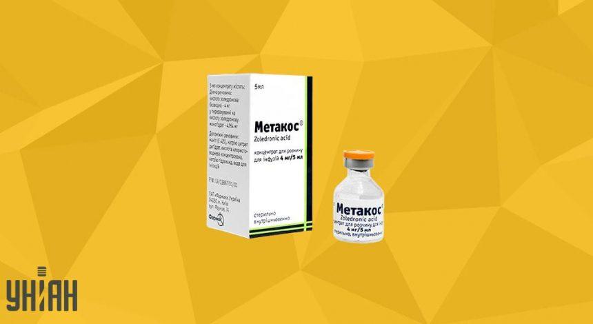 Метакос фото упаковки