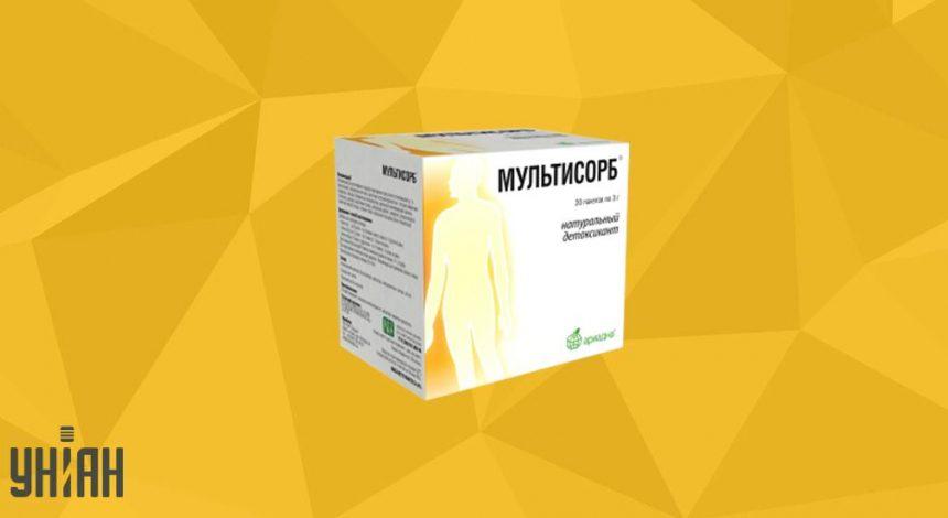 Мультисорб фото упаковки