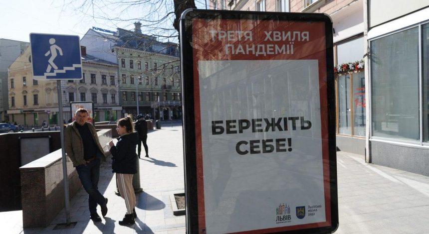 Kyiv lockdown extended until April 30