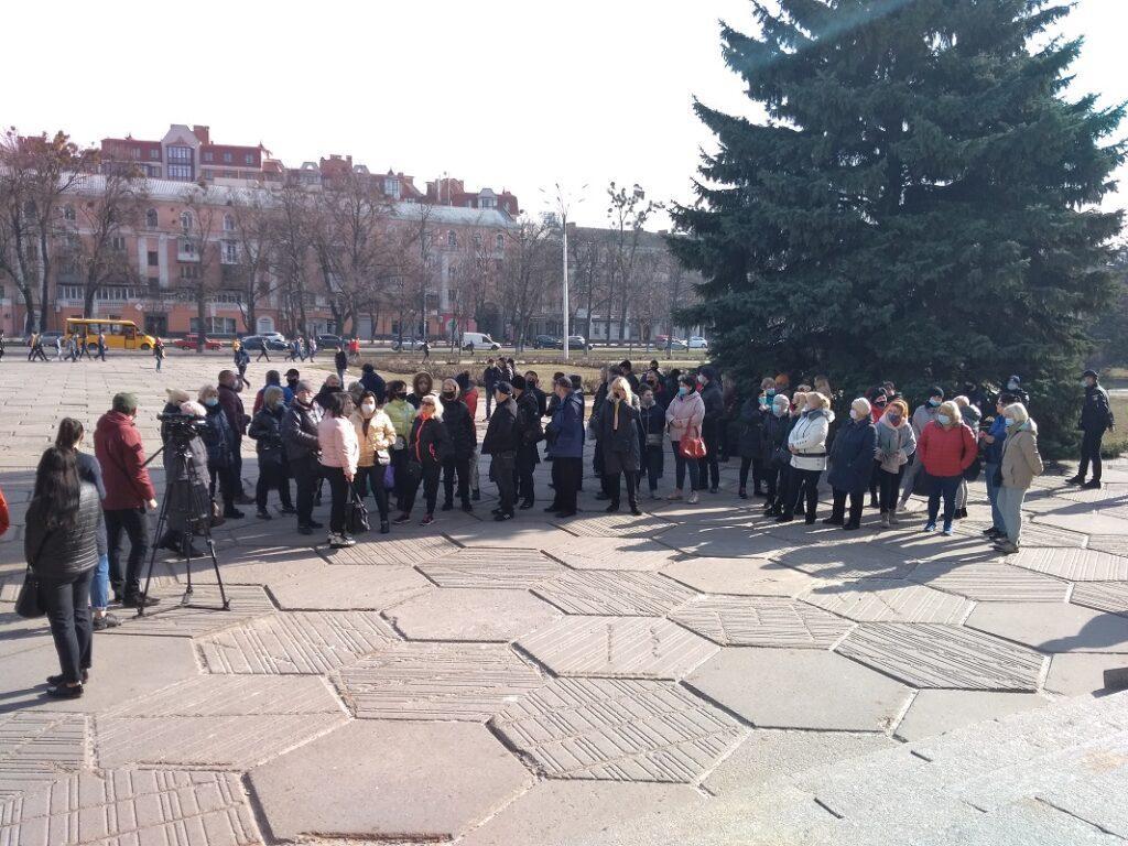 фото zmist.pl.ua