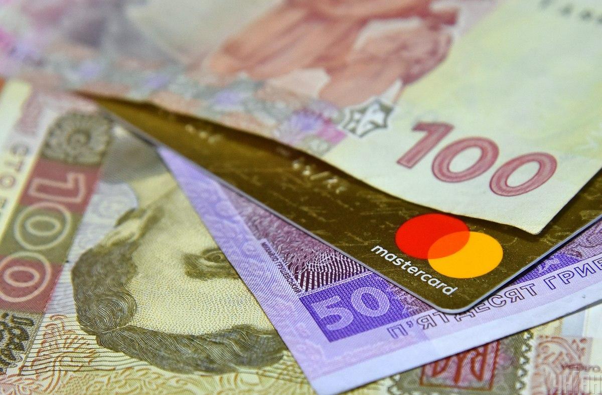 Только за первый квартал 2021 года инфляция в Украине составила 4,1 процента / фото УНИАН